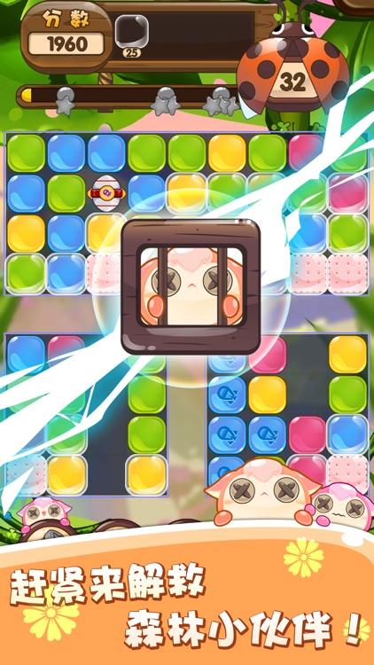 方块消消乐-2016经典免费糖果消除小游戏 screenshot-3