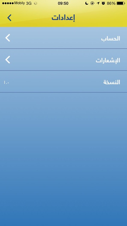Al Nassr FC Official App screenshot-0