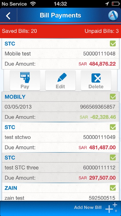 ANB Mobile - Arab National Bank screenshot-4