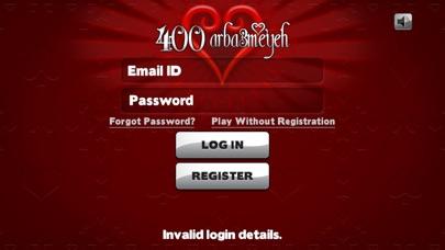 Screenshot for 400 Arba3meyeh Multiplayer in Lebanon App Store