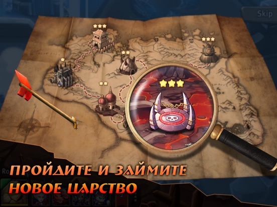 Игра Heroes Tactics: PvP-стратегическая игра