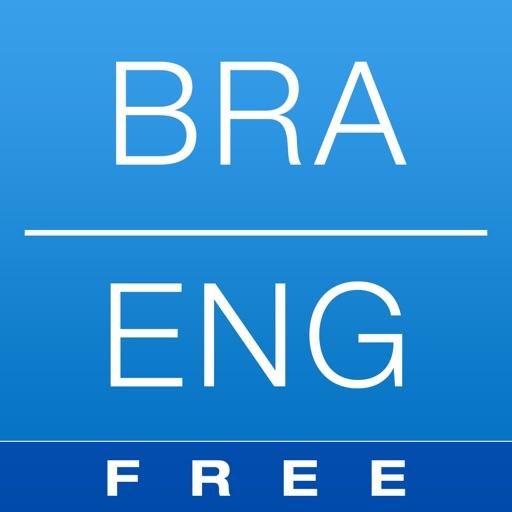 Free Brazilian English Dictionary and Translator (Dicionário Brasil - Inglês)