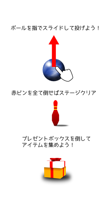 1000本ボウリング ScreenShot4