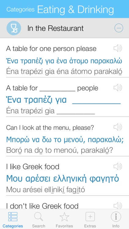 Greek Pretati - Speak with Audio Translation screenshot-1