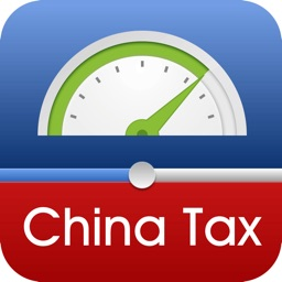 China Tax Calculator