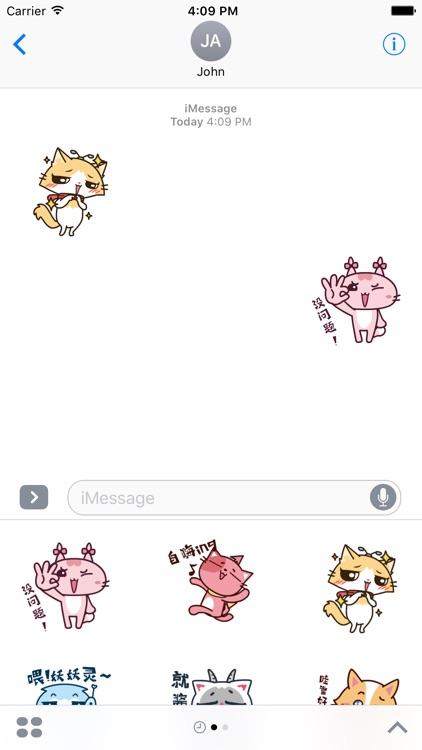 星座猫 - 表情包 Stickers