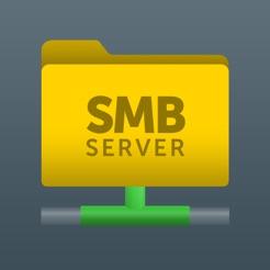 LAN drive (SAMBA Server)