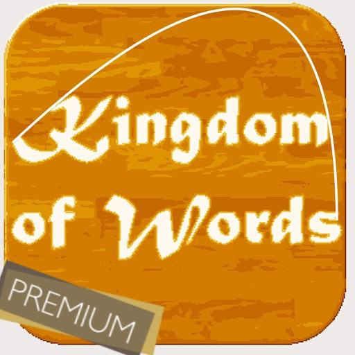 Wordify - Premium