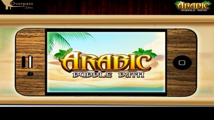Arabic Bubble Bath Pro