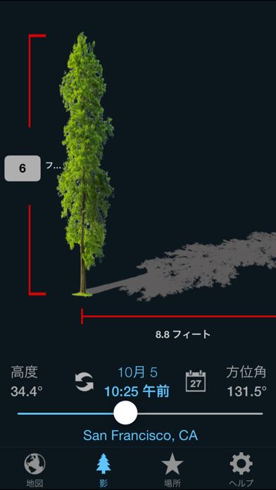 LightTrac ScreenShot1