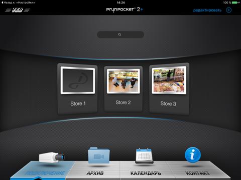 Скриншот из PrynPocket2® +