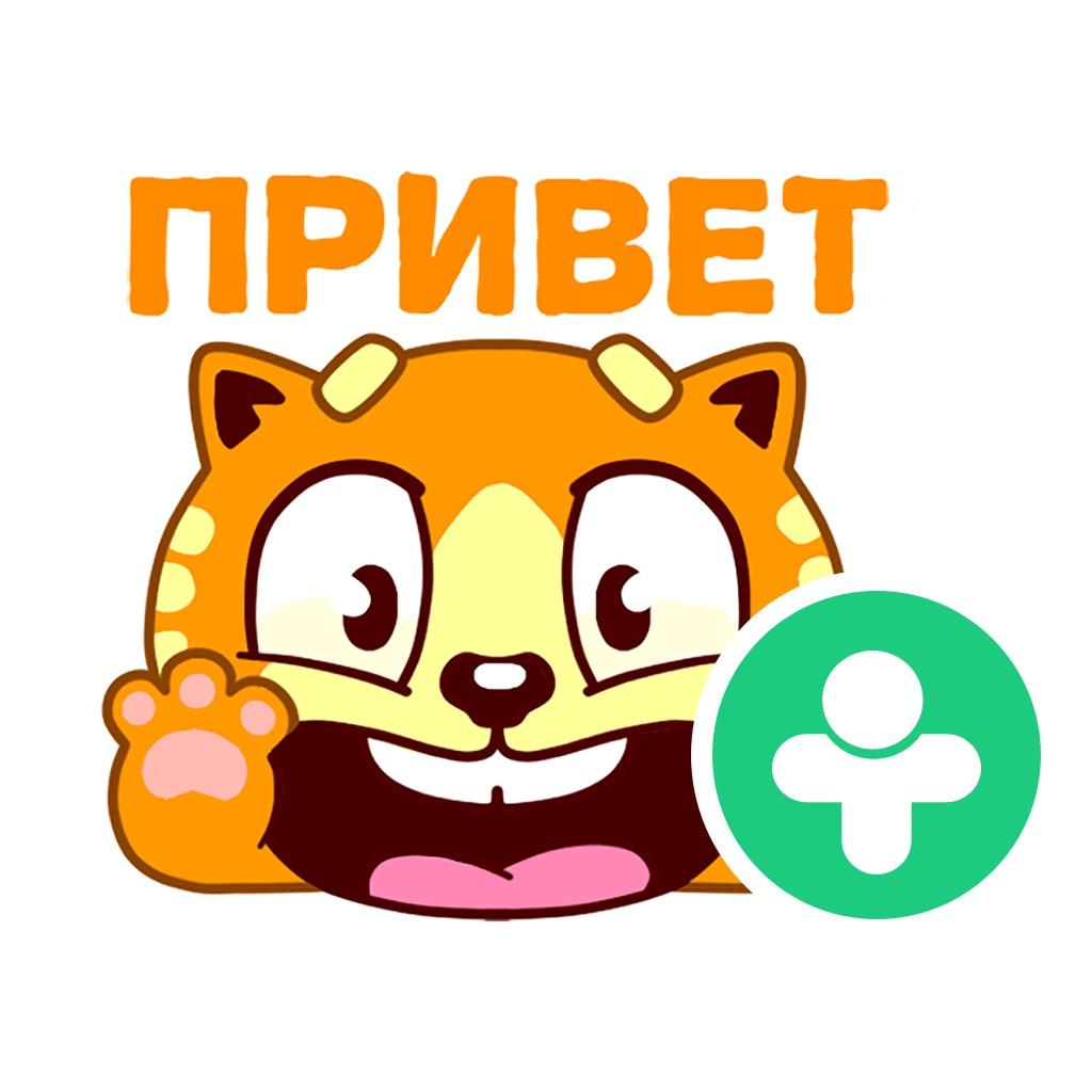 Cat meow app