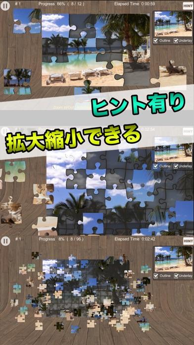 ジグソーパズル 無料で360パズルも遊べる写真のジグソー vol.2紹介画像4