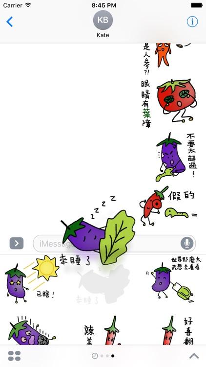 Happy Garden 快樂菜園 screenshot-3