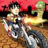 バイカー対ゾンビ - 無料(子供のための3Dレースとシューティングゲーム)