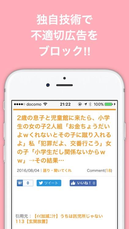 ニュース 速報 まとめ 桜 もえるあじあ(・∀・)