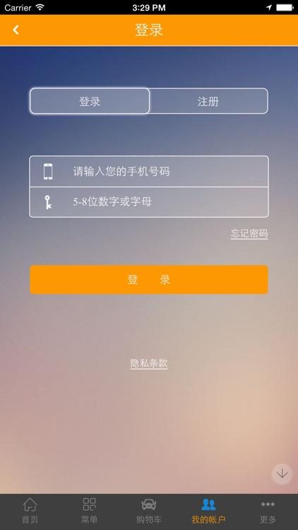 环球金融网 screenshot-3