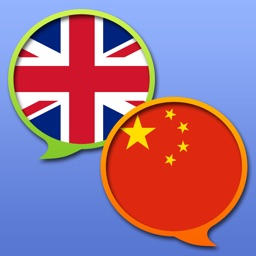 English Chinese Dictionary Free