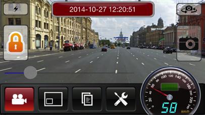 Image result for carcorder app