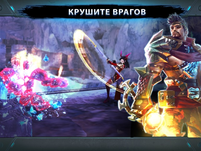 ChronoBlade Screenshot