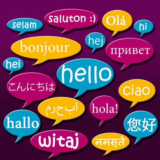 Learn to speak foreign words in many languages