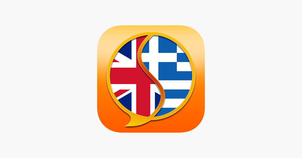 English-Greek Dictionary Free on the App Store
