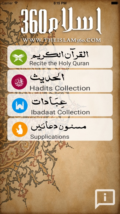 Islam 360 screenshot-3