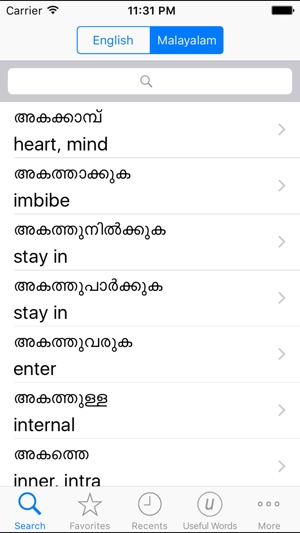 Malayalam Dictionary Pro On The App Store