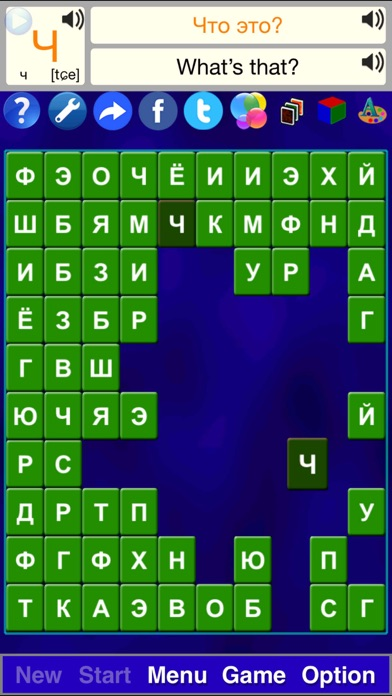 Alphabet Solitaire Z - Russian (ASZ) Screenshot 5