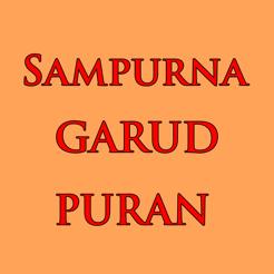Sampurna Garuda Puran in Hindi