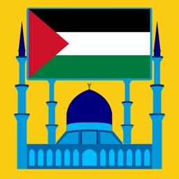 Palestine Prayer Times أوقات الصلاة فلسطين