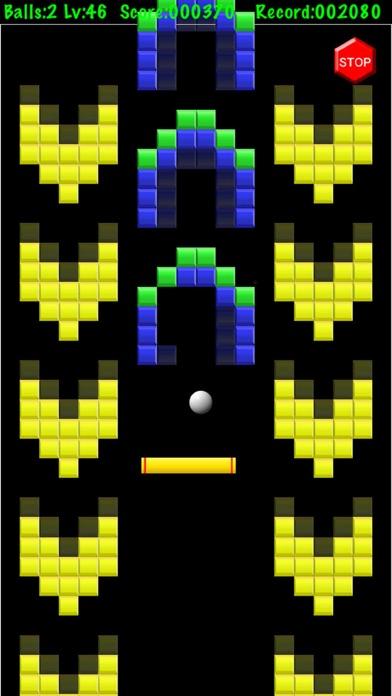 懐かしのブロック崩しのおすすめ画像3