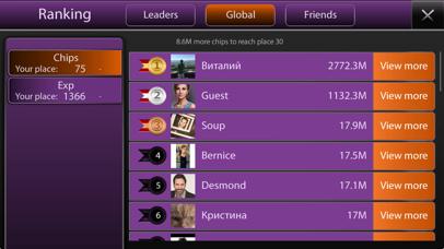 PokerON screenshot four