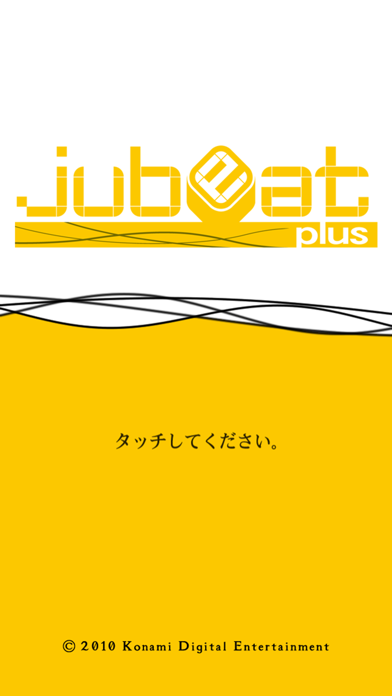 jubeat plus ScreenShot0