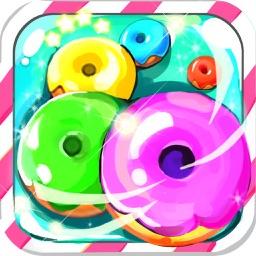 糖圈圈消消乐-好玩的天天消除游戏
