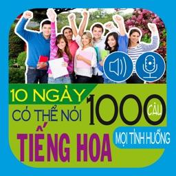 10 ngày có thể nói 1000 câu tiếng Hoa – Mọi tình huống (10 天会说1000 汉语句 - 全情况)