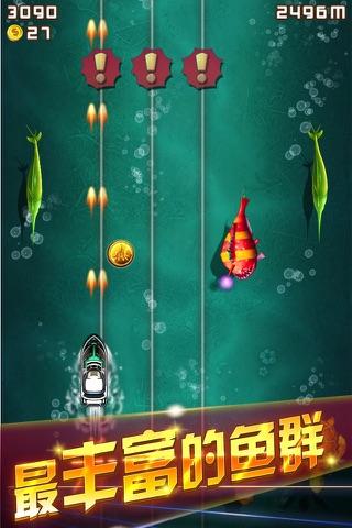 海盗奇兵 screenshot 1