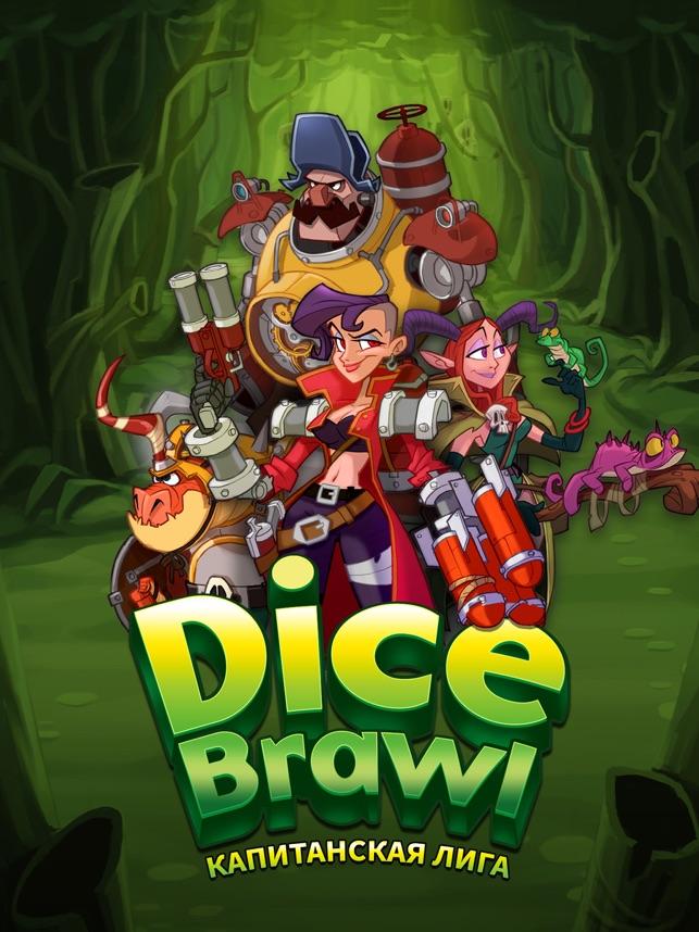 Dice Brawl: Капитанская Лига Screenshot
