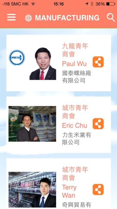 BYOB Hong Kong屏幕截圖3