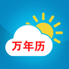 weather china