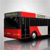 ビッグシティバスドライバーシミュレータ2016:3Dコーチ運転や駐車場スクールゲーム - iPhoneアプリ