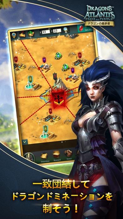 ドラゴンズ オブ アトランティスのスクリーンショット1
