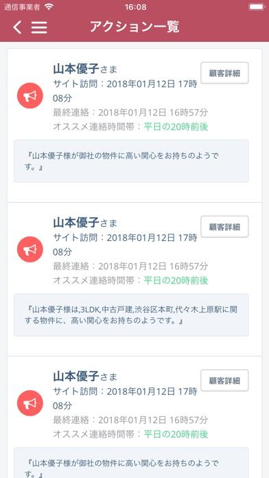 KASIKA(カシカ)のスクリーンショット2