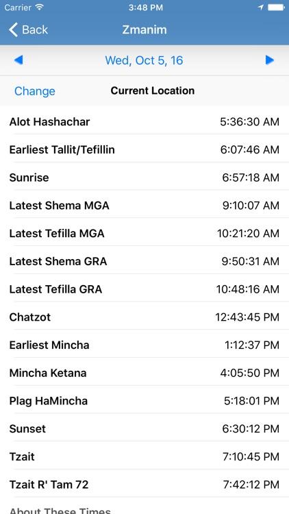 Az Yashir Torah Center Youth screenshot-3