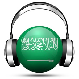 Saudi Arabia Radio Live Player (Riyadh / Arabic / العربية السعودية راديو)