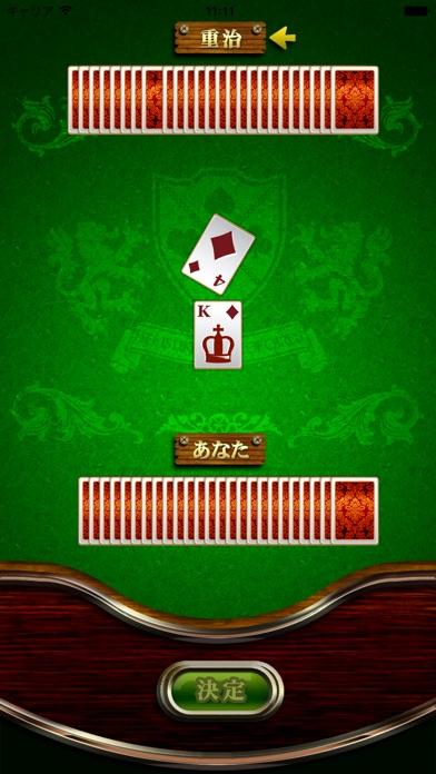 戦争forモバイル(無料トランプ・カードゲーム)のスクリーンショット1