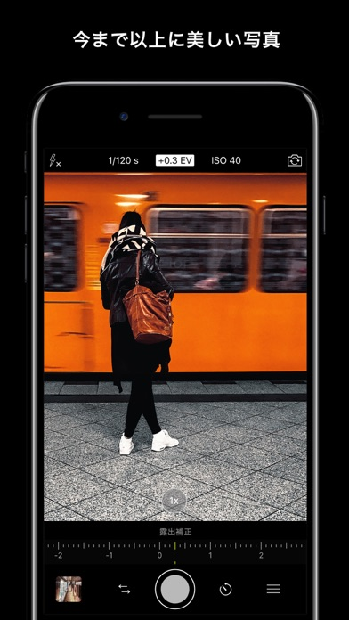 ProCamera. screenshot1