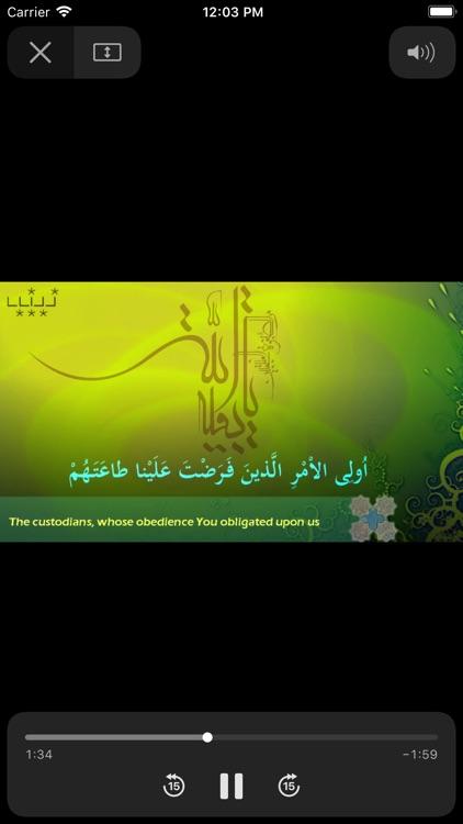 Mafatih-Al-Jinan TV