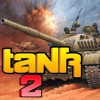 Mobilized force - Tank 2 Reviews