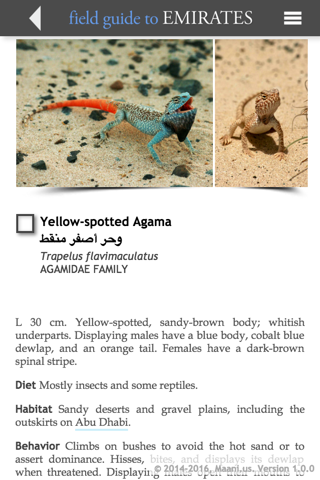 Field Guide to Emirates - náhled